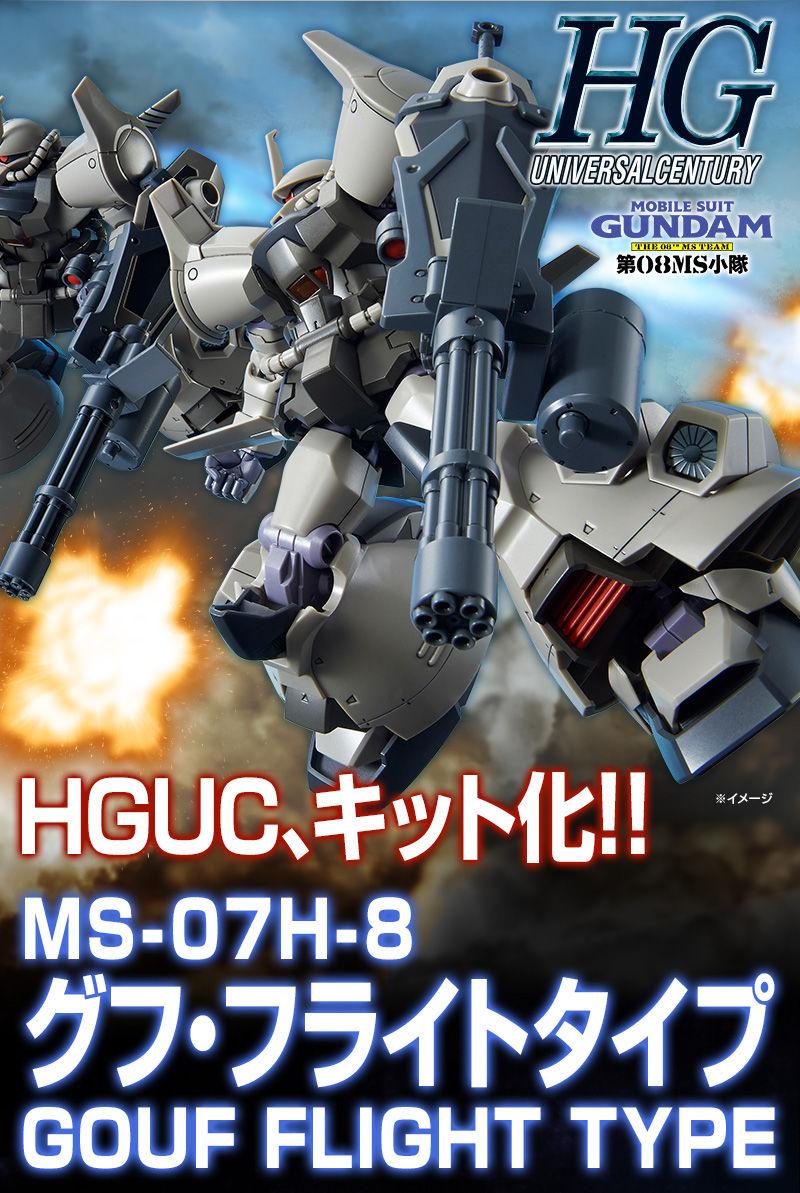 P-Bandai: HGUC 1/144 Gouf Flight Type