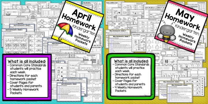 A Spoonful of Learning: Year Long Kindergarten Homework! + EXTRA + ...