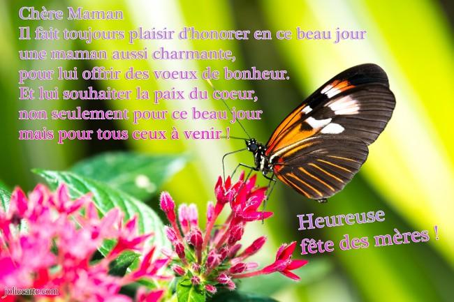 SMS d'amour free: Cartes de bonne fete des meres Bonne