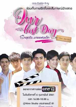 Our Last Day The Series 2019, Synopsis, Cast