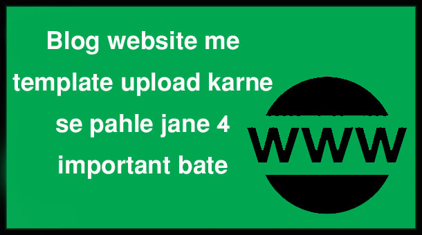 Blog website me template upload karne se pahle jane 4 important bate