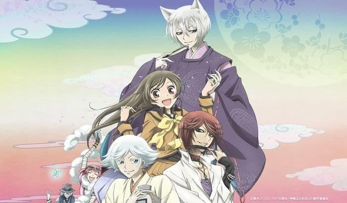 جميع حلقات انمي Kamisama Hajimemashita الموسم الأول مترجم على عدة سرفرات للتحميل والمشاهدة المباشرة أون لاين جودة عالية HD