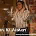 Yaadon Ki Almari Guitar Chords & Lyrics | Palomi Ghosh |