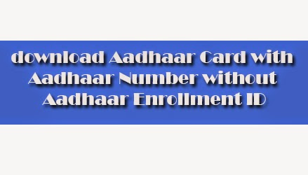 e aadhaar card download pdf