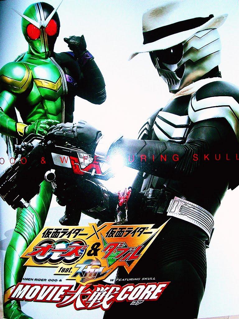 Hình ảnh Siêu Nhân Kamen Rider W (Double)