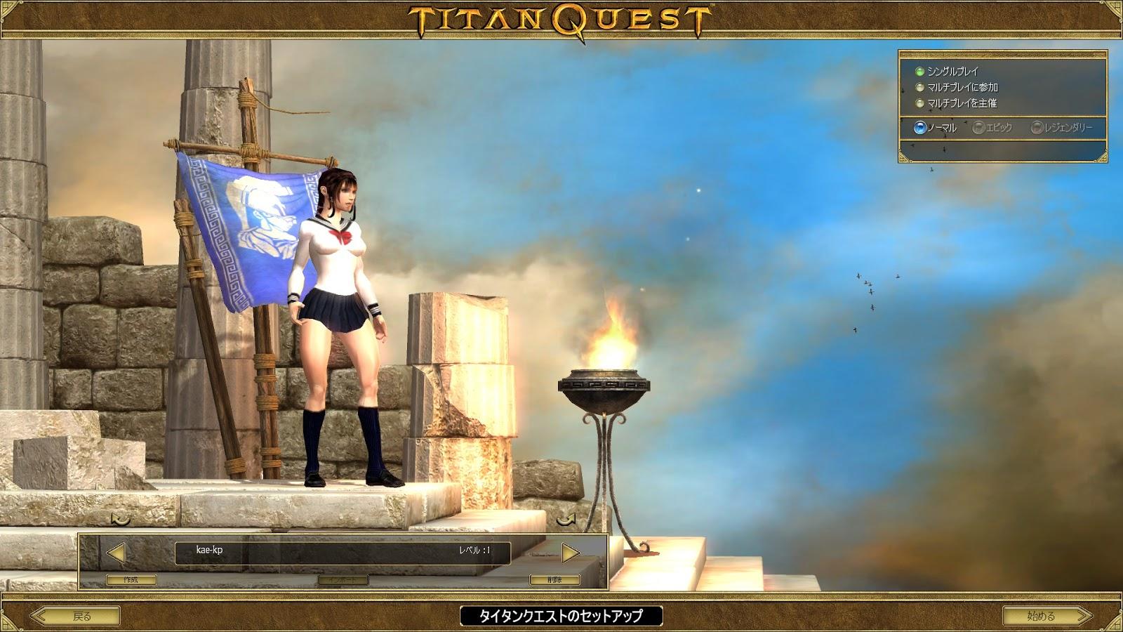 Windows 8 titan quest mods
