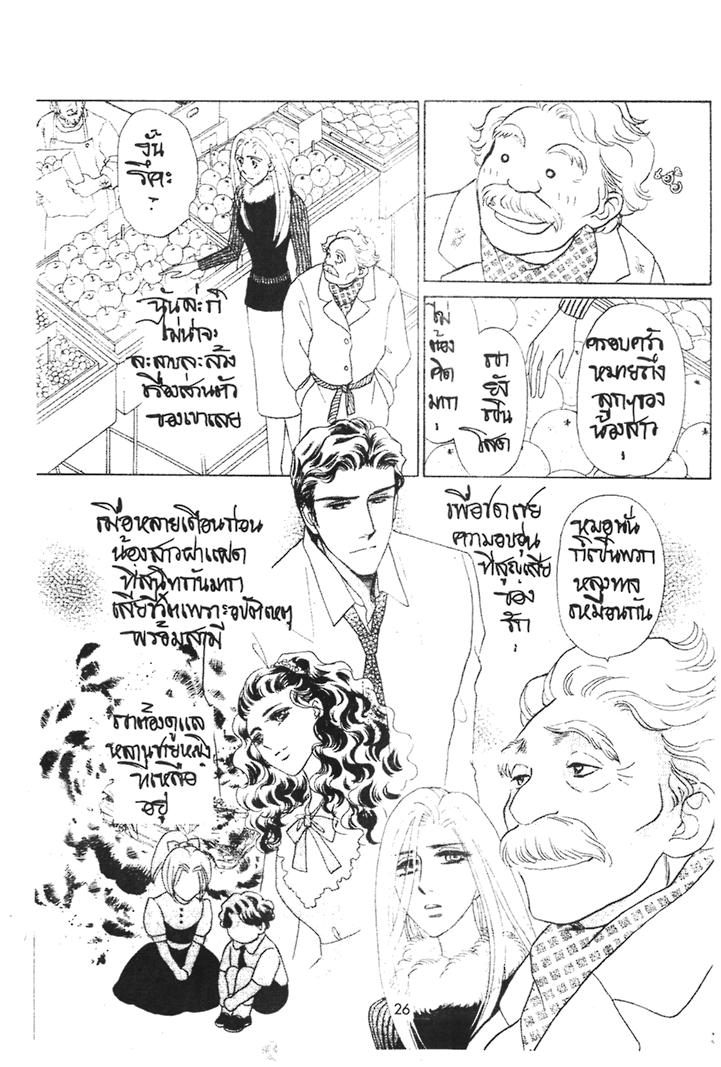 การ์ตูนทาคาโกะ ฮาชิโมโตะ, การ์ตูน, การ์ตูนออนไลน์, ขายการ์ตูนออนไลน์, อ่านการ์ตูนออนไลน์, อ่านการ์ตูนญี่ปุ่น, อ่านการ์ตูนฟรี, การ์ตูนผู้หญิง, อ่านหนังสือการ์ตูนฟรี, อ่านการ์ตูนหมึกจีน, อ่านการ์ตูนนิยาย, อ่านการ์ตูนโรแมนติก, การ์ตูนรัก, การ์ตูนนิยายโรแมนติก