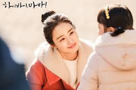 Profil Dan 7 Fakta Kim Tae Hee Pemeran Hi Bye Mama