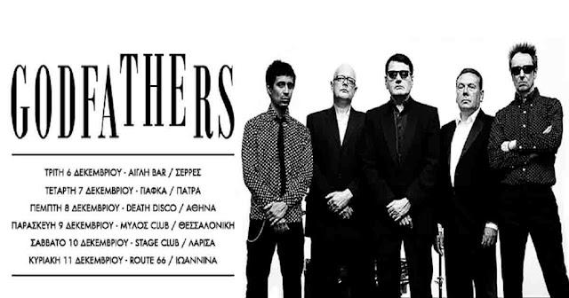 ΕΙΔΗΣΕΙΣ, ΣΕΡΡΕΣ, ΕΚΔΗΛΩΣΕΙΣ, ΣΥΝΑΥΛΙΑ, The Godfathers Tour,