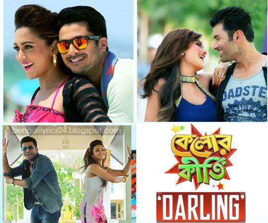 Darling from Kelor Kirti