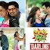 Darling Lyrics - KELOR KIRTI | Vicky A Khan, Madhuraa Bhattacharya, Prasenjit Mallick