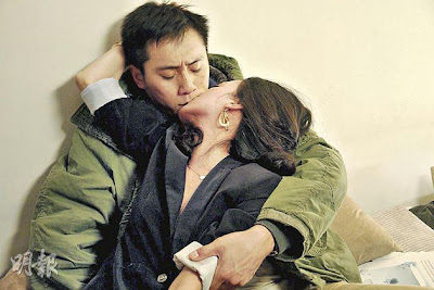 Chinese Hongkong TVB Taiwan News Artist Gossip: Shu Qi and