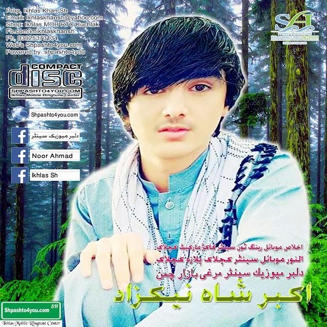 Akber Shah Nikzad New Pashto Mp3 Jopani Songs 2019 maY 16