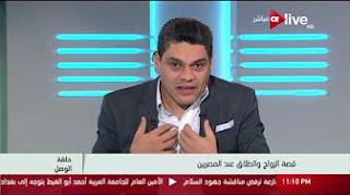 برنامج حلقة الوصل حلقة الثلاثاء 14-3-2017