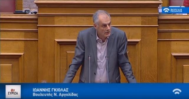 Ομιλία του Γιάννη Γκιόλα στη βουλή για τον προϋπολογισμό