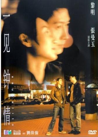 Xem Phim Duyên Tình 2010