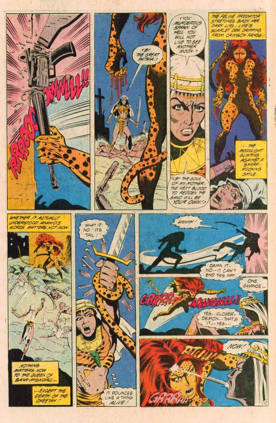 Read online Wonder Woman (1987) comic -  Issue #31 - 14