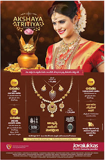 joyalukkas akashaya tritiya offer