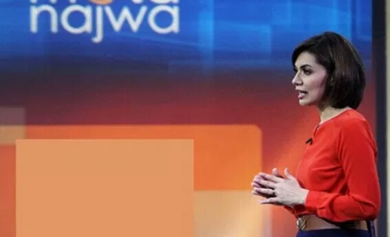 Mundur dari Metro TV Dan tak Perlu Simpati, Wartawan Senior Bongkar Bobrok Najwa Shihab