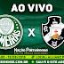 Jogo Palmeiras x Vasco Ao Vivo 12/08/2018