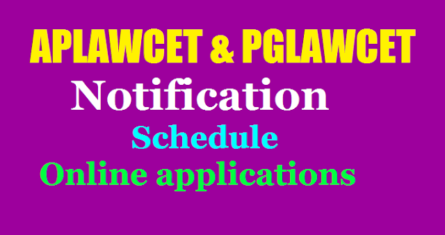 #ap #lawcet 2020,lawcet entrance test,law entrance test 2020,apply online,online exam date,last date,hall tickets,results,admission counselling dates,online application form,last date