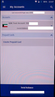 NBK account summary