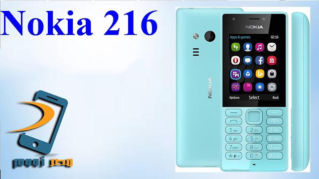 مواصفات وسعر الهاتف Nokia 216 بالصور والفيديو