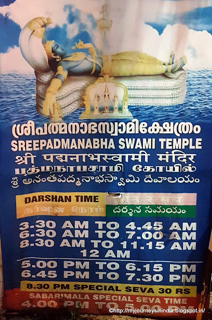 Padmanabhaswamy Temple Timings