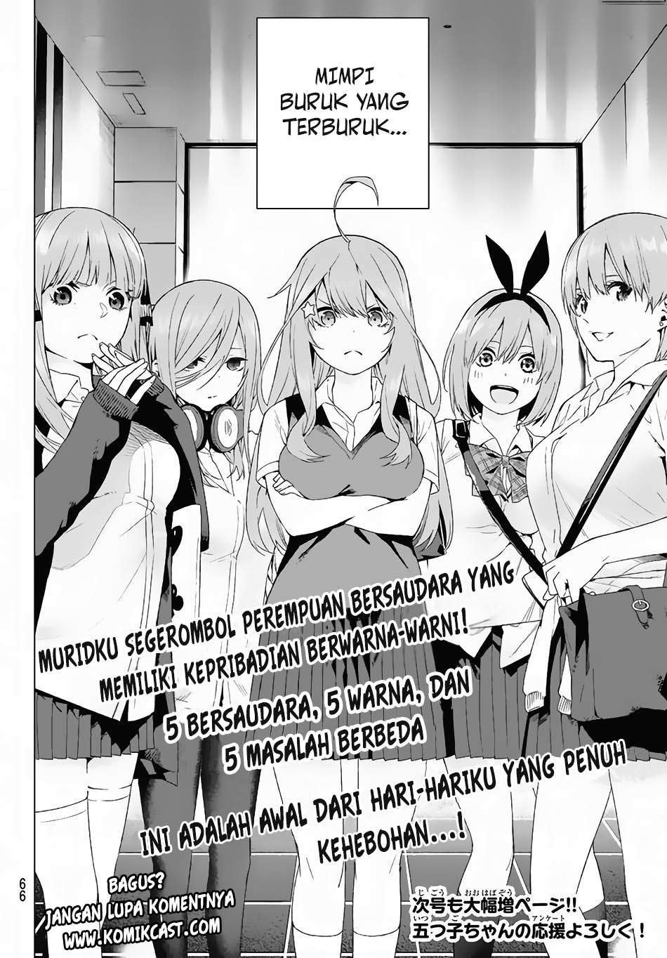 Baca Manga Go-toubun No Hanayome Chapter 1 Bahasa Indonesia