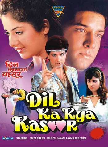 Dil Ka Kya Kasoor 1992 Hindi Movie Download