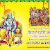 ram navami wishes in hindi language