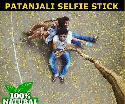 Funny Patanjali Images