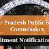 UP PCS Recruitment 2018 Official Notification - 831 vacancy