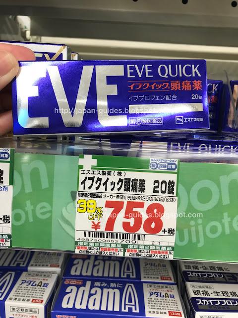 EVE Quick