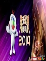 Lễ Trao Giải TVB Aniversary Award 2014