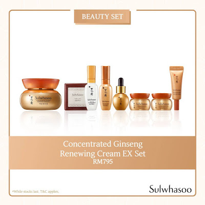 Sulwhasoo Concentrated Ginseng Renewing Cream EX Set