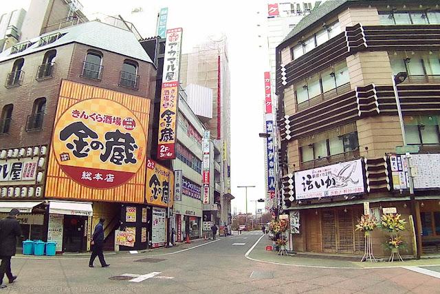 Shinjuku near Shibuya, Tokyo