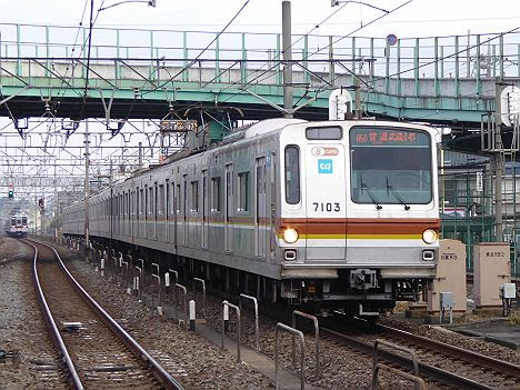【意外とレア?】「普通」表示のメトロ7000系武蔵小杉行き
