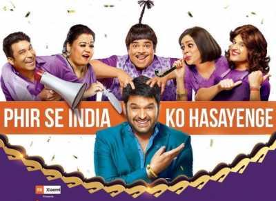 The Madness Returns 2018 Kapil Sharma Show
