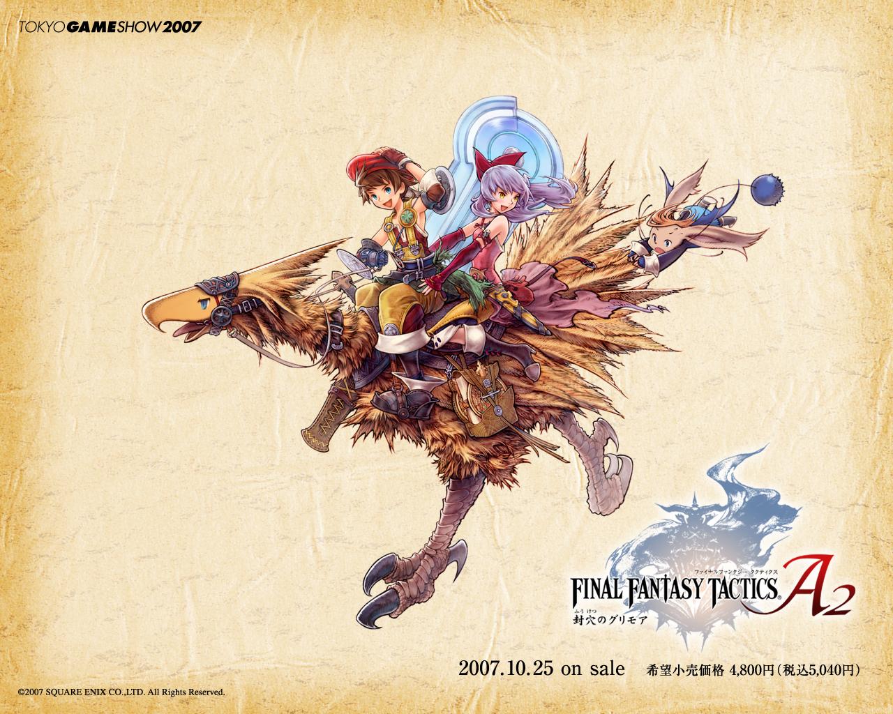 Fantastic Final Fantasy Tactics/ Advance/ War of the Lions Wallpapers