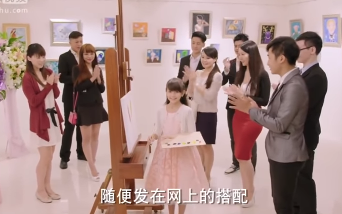 Drama Kiwi~: My Little Princess 親愛的 公主病 Ep 1 Recap