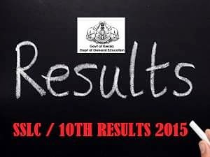 Kerala Board SSLC 10th Result 2016