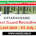 Uttarakhand Forest Guard Recruitment 2018 - 1218 Post Apply Now [Updated]