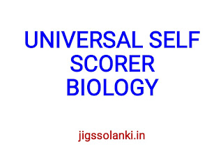 UNIVERSAL SELF SCORER BIOLOGY VOLUME 1 AND 2