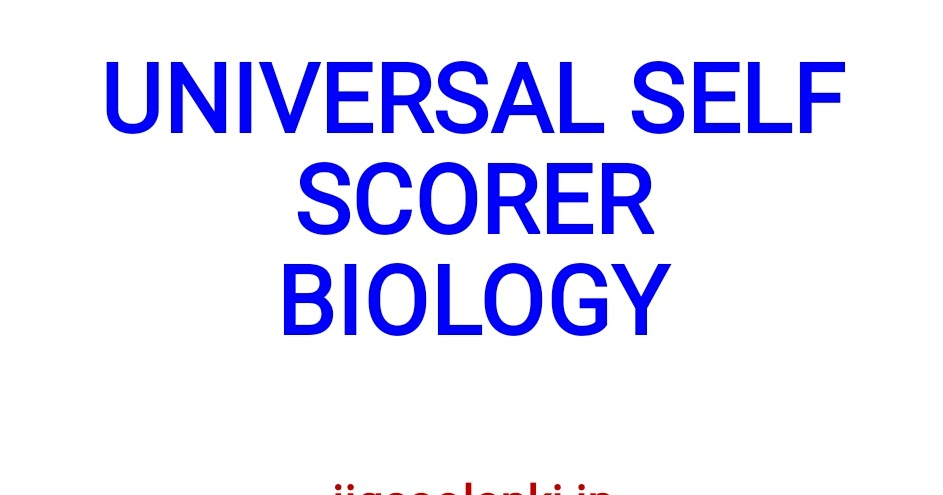 Universal Self Scorer Biology Pdf In Hindi