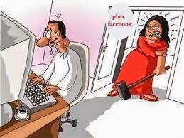 Funny Images in Hindi