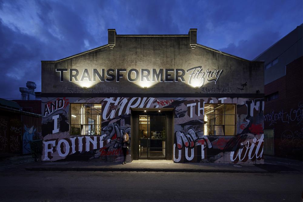 atelier rue verte le blog melbourne un restaurant v g tarien dans une ancienne usine. Black Bedroom Furniture Sets. Home Design Ideas