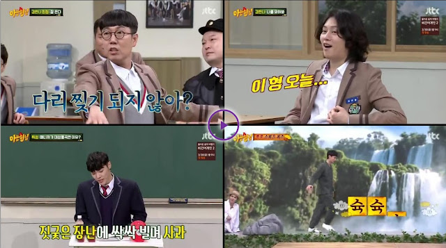 Knowing Brother Episode 119 Subtitle Indonesia