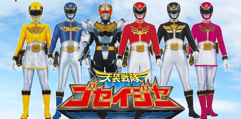 Siêu Nhân Thiên Thần - Tensou Sentai Goseiger VietSub  (2013)