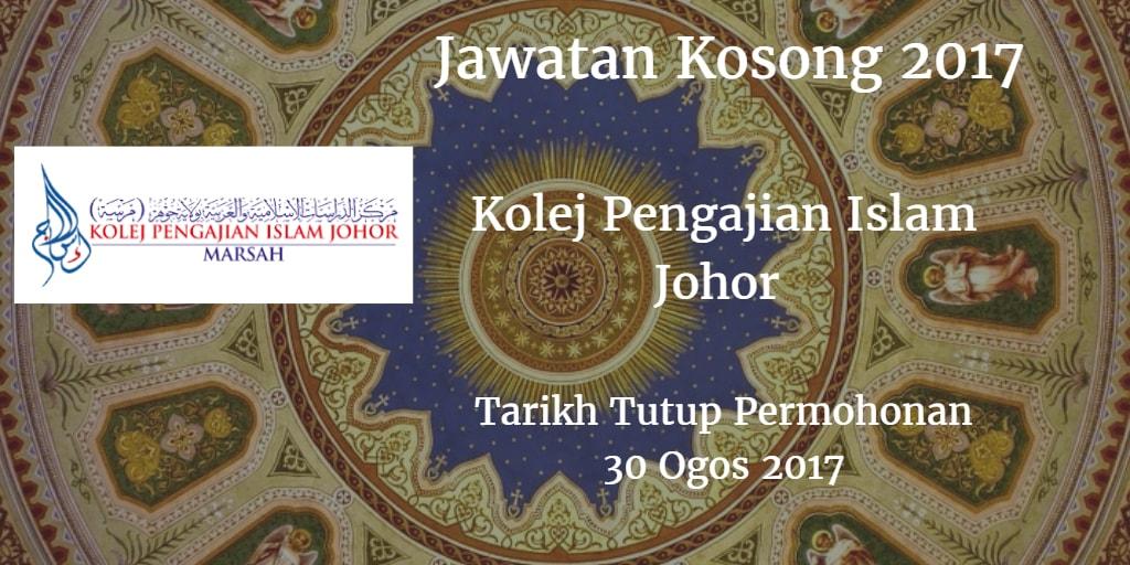 Jawatan Kosong MARSAH 30 Ogos 2017